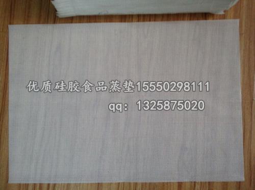 高温食品硅胶垫