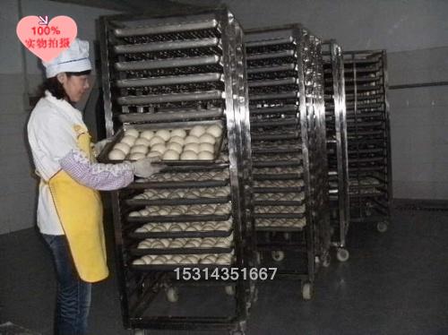 面食专用节能蒸汽机