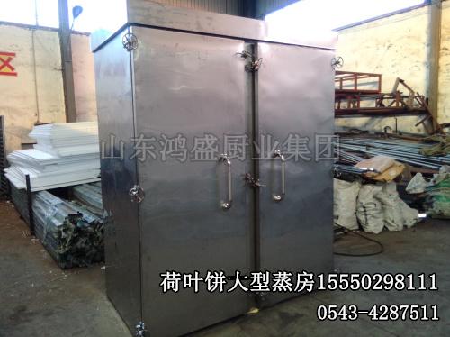 天然气大型荷叶饼蒸汽蒸箱蒸箱