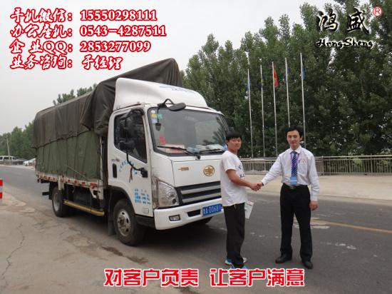 【北京市通州区】食品厂冷库板发酵大贝博登录ballbet西甲装车发货现场