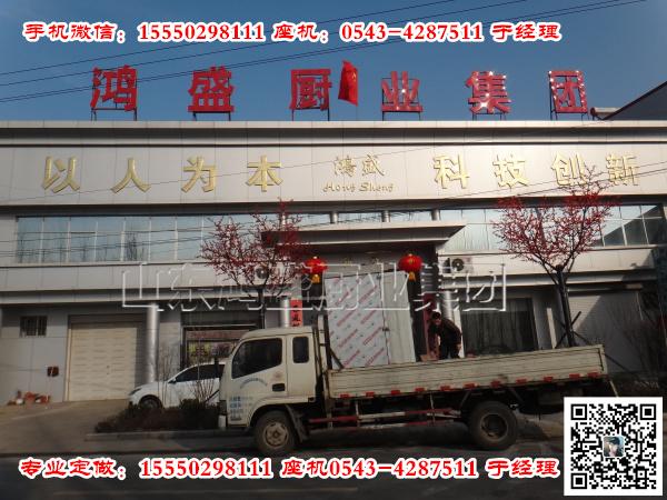 【浙江湖州市】吴兴区新型ballbet西甲36盘蒸箱醒发箱厂家发货