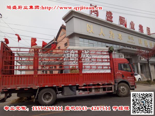 【推荐】聊城市阳谷县定做承重1.5吨巨无霸大型橡胶蒸车发货现场