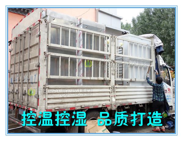 陕西宝鸡大型ballbet贝博网页登录醒发房装车发货