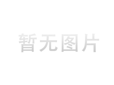 贝博h5集团股权代码